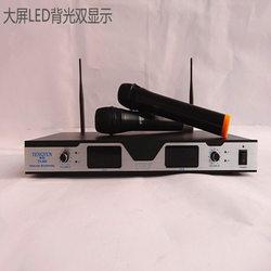 电脑K歌无线麦克风 迷你功放 家庭KTV套装话筒 K歌混响器声卡