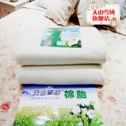 天山雪域新疆棉被芯长绒棉花被棉胎夏春秋冬被棉絮褥子千层网纱被