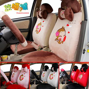 Genuine CICI car seat cover super soft thickened beibei cashmere universal set of 18 cartoon charms