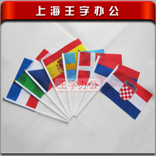 иностранные флаги