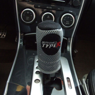 TYPER gears sheathed car series--hand ornament decorated with multifunctional sheathed car