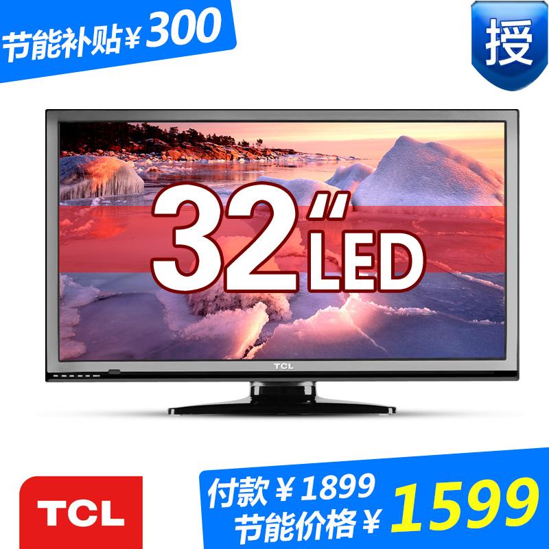 tcl3273eds32寸led液晶电视usb视频播放护眼节启乐惠联保新款奥德赛提车作业图片
