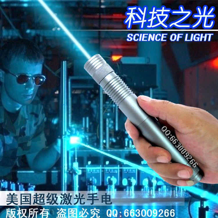 фонарь многофункциональный Light of Science  2W