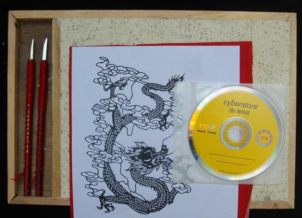 Этнический сувенир WenYuanGe paper cutting