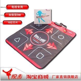 悦步正品8代 包邮 电视专用138首 全中文歌曲 8mm加厚跳舞毯