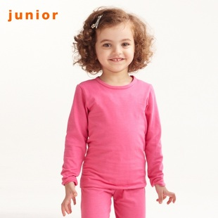 2012 Giordano G-Warmer children smart underwear round neck long sleeve 03211502