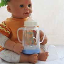 爱得利奶瓶带手柄玻璃奶瓶玻璃奶瓶94新生婴儿用品宽口径玻璃奶瓶