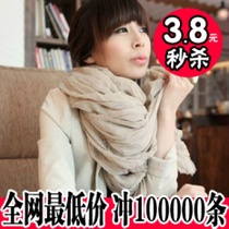 3,122 solid color in autumn and winter shawls cotton Joker folds super long scarf for men and women Korea in autumn and winter