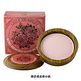 美国直邮Geo f. Trumper Rose Hard Shaving Soap Wooden Bowl Ge
