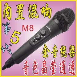 主播唱歌自带混响 电容WWW.OB.COM 电脑K歌主播录音话筒麦卡拉M8第五代