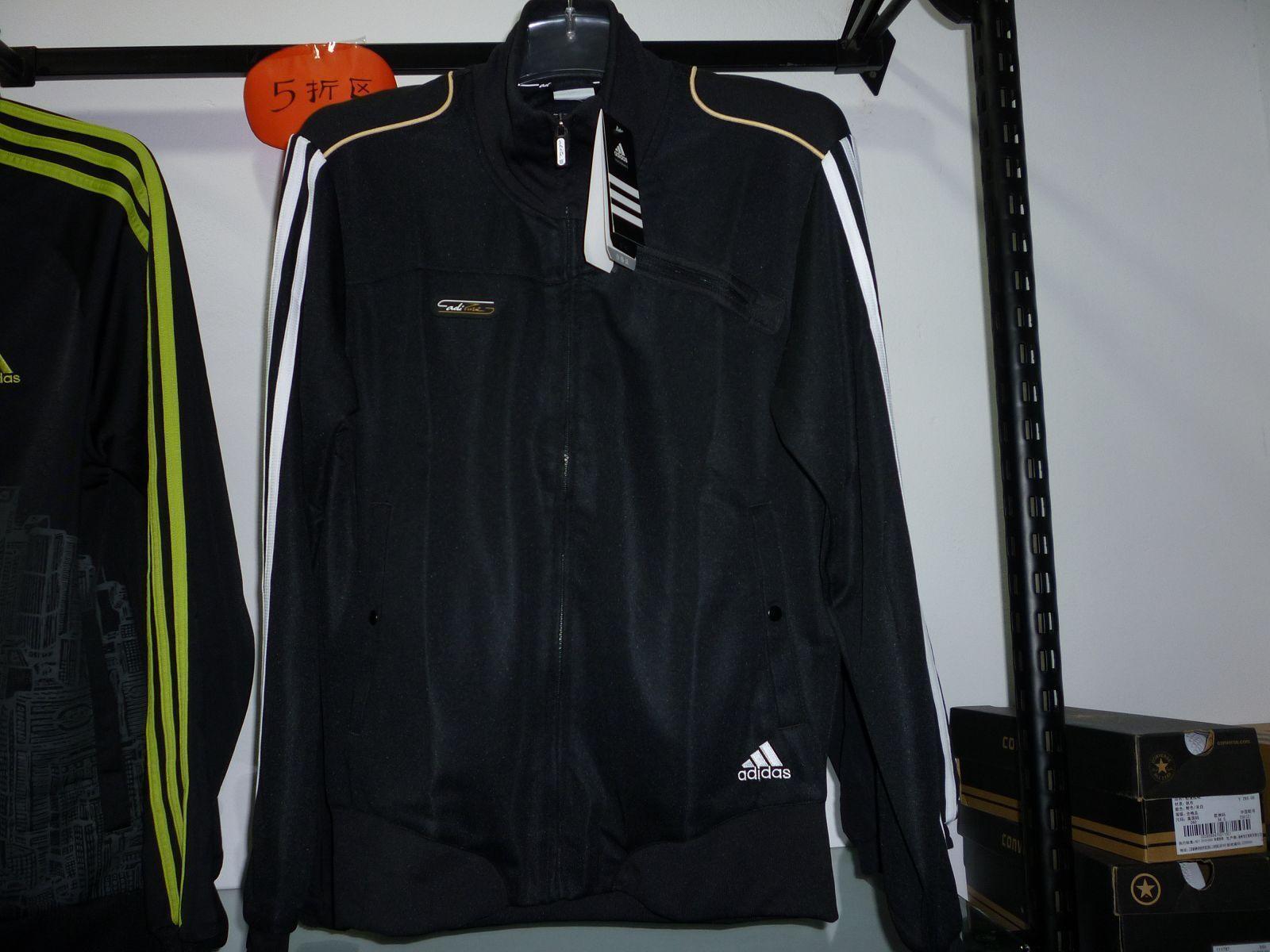 Спортивная куртка Adidas e18506 3.5 Нейтральная _ скоро Не ставьте Молния Логотип бренда, Вышивка, Офсетная печать, Надпись, Рисунок