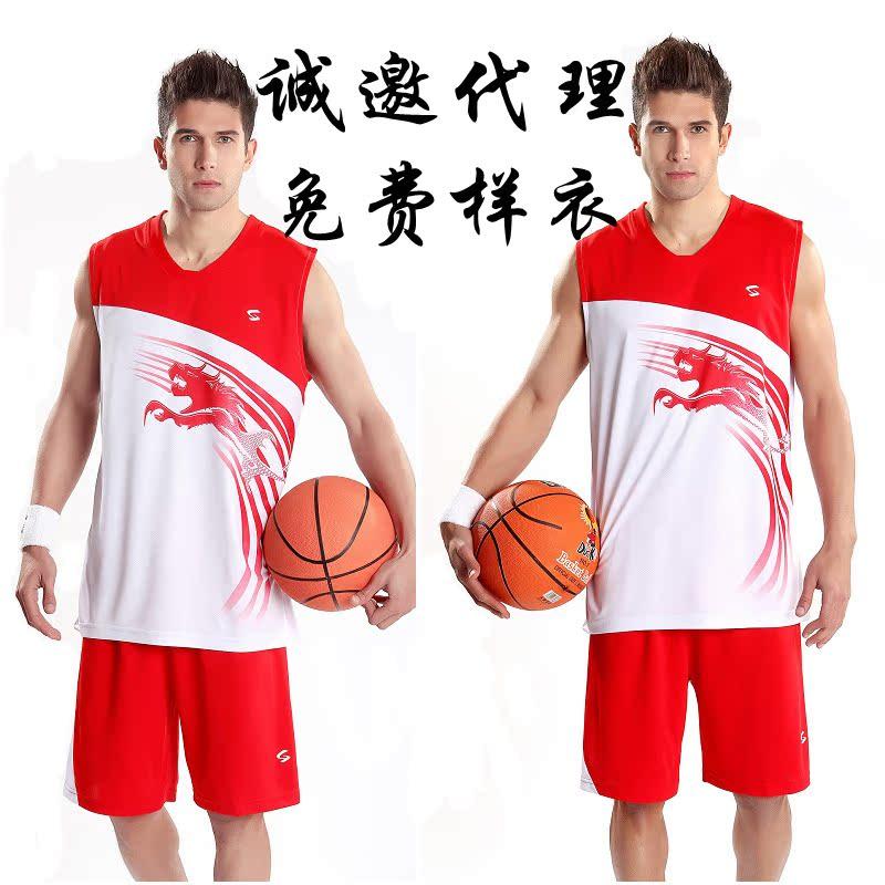 包邮 2085篮球服球衣男nba训练服队服运动服定制篮球背心短裤套装