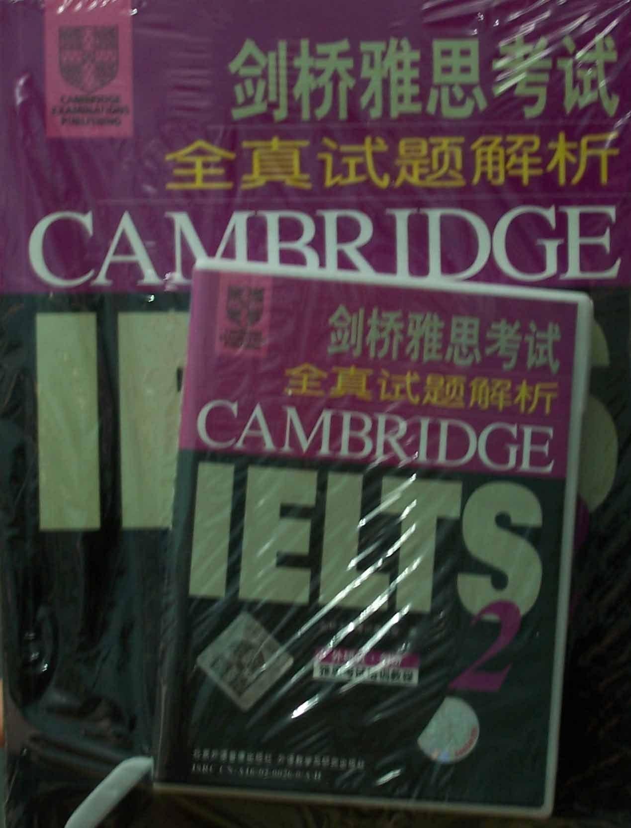 Книги Кембридж IELTS тест анализ 2 (книга + ленты) новый подлинный
