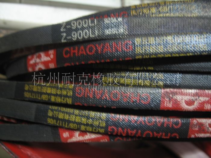 chaoyang chat Artwork for sale by susan dietz lives in china but will be australian forever loves offbeat, unusual perspectives delights in finding beauty - and humor too - in the details.