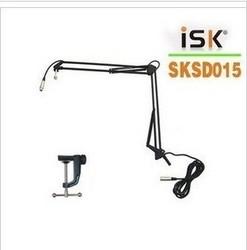 网络k歌 录音 ISK SKSD015 万向悬臂支架 电容麦克风支架
