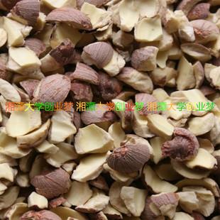 湖南湘潭特产寸三莲特级 湘莲莲子 红碎片500g 散装干货2斤