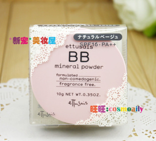 2011 zero acne Ettusais idof new fall yarns BB mineral powder powder powder 10G with head-bashing