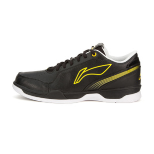 Li-Ning men's basketball/LINING basketball series Court shoes ABPG147-2