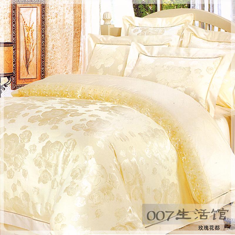 邦德家纺 高档经典复古婚庆贡缎提花镂空床上用品纯色四件套包邮
