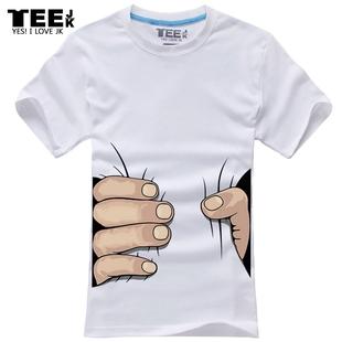 jktee 被抓住了2014夏装纯棉白色短袖 男士个性恶搞T恤衫情侣