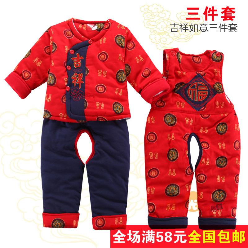 детский костюм 12 пакет электронной почты wbt6700 чистого хлопка мягкие зимы, теплый красный, Счастливый ребенок набивочного ремни брюки для детей трех частей комплекта Для отдыха 100 хлопок Зима % Унисекс