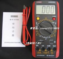 3 years and replacement! Full-line protection. authentic instrument for high-UA9205N multimeter. high value for money!