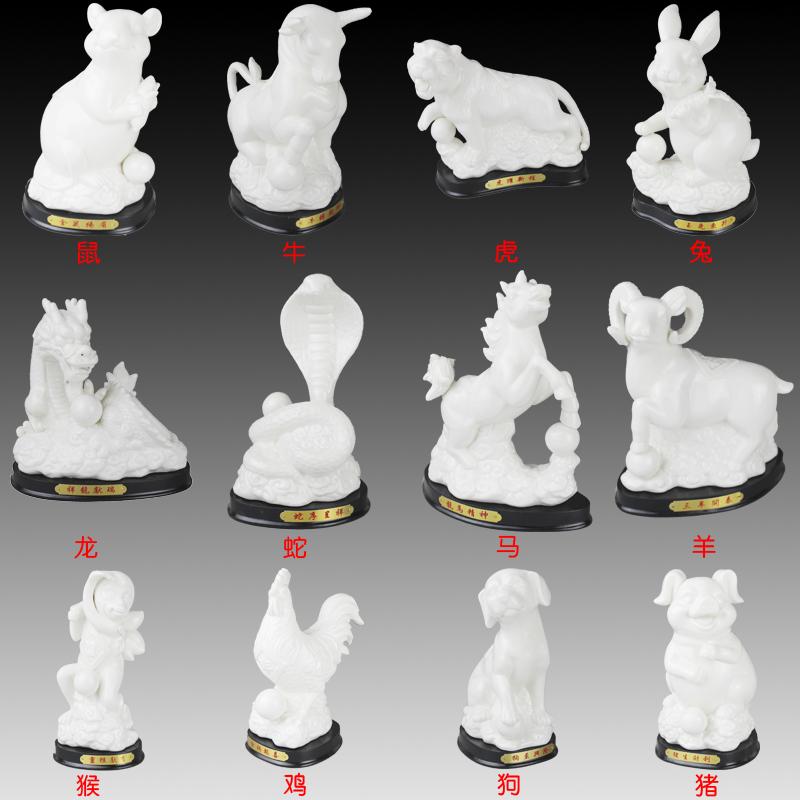陶瓷12生肖十二生肖瓷像图片