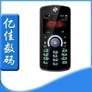 淘宝摩托罗拉手机大全、手机报价、摩托罗拉手机最新报价 - yoyotaobao - 一起一起