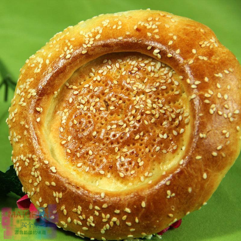 新疆烤馕饼 正宗烤馕之芝麻奶子馕 香酥可口健康养胃糕点 6个免邮