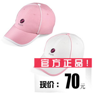 [2012 new style] Wilson/nCode tennis Cap genuine pink WRZ1612