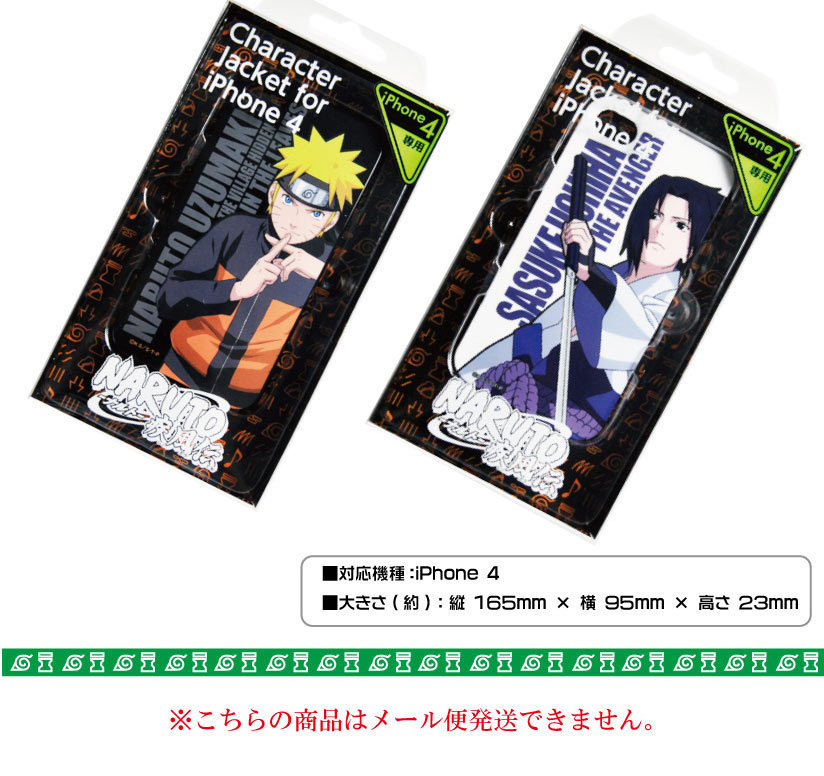 Apple чехол Japan NARUTO Iphone4 Japan