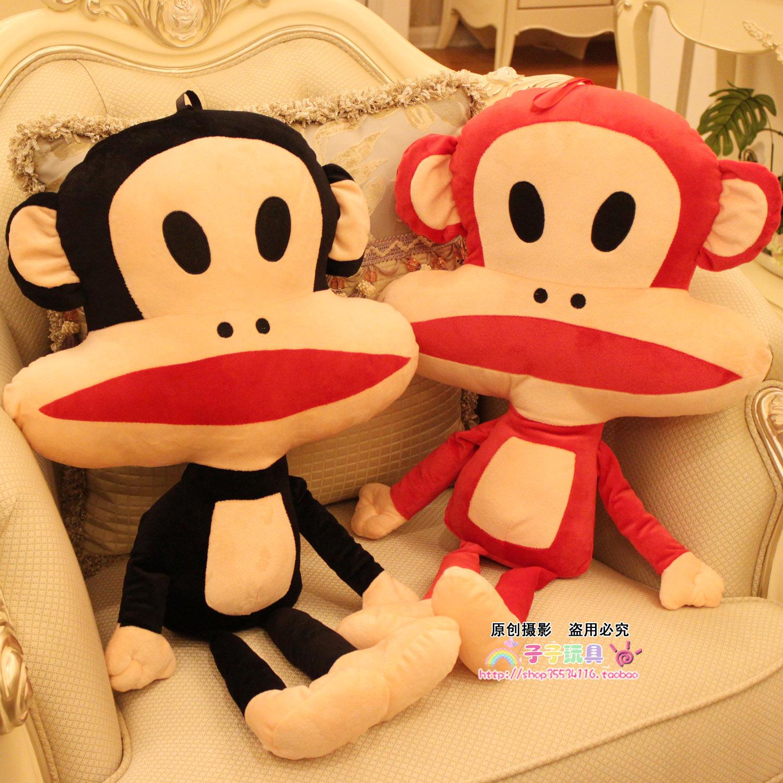 Paul Frank大嘴猴情侣大嘴猴毛绒玩具 大嘴猴公仔 生日礼物