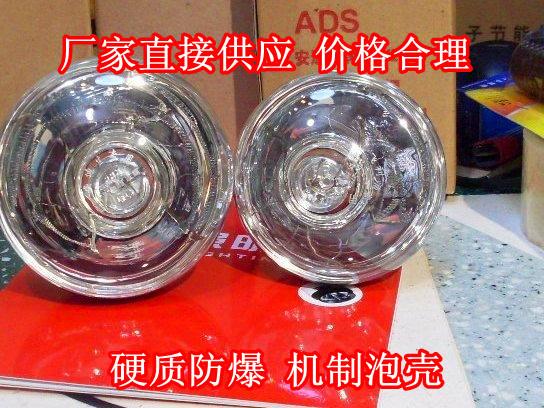лампа с вольфрамовой нитью Rising Star lighting  500w