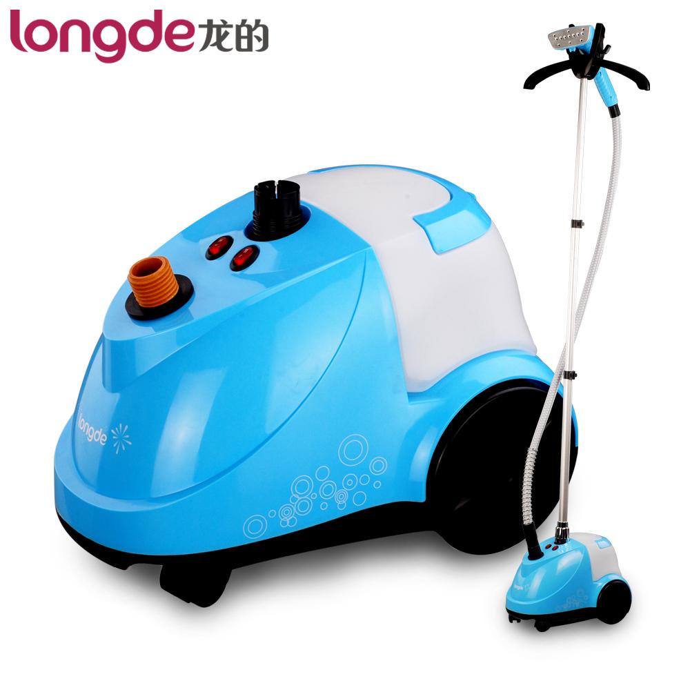 新款longde 龙的gt-150a 家用挂烫机 45秒出蒸汽