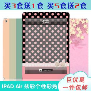 苹果 iPadair 5 ipad个性彩贴 保护彩色贴膜 可爱卡通贴膜