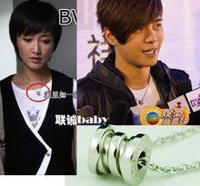El último joven que la última palabra que Zhao Qing Chu Luo mismo párrafo BVLGARI collar de titanio primavera móviles
