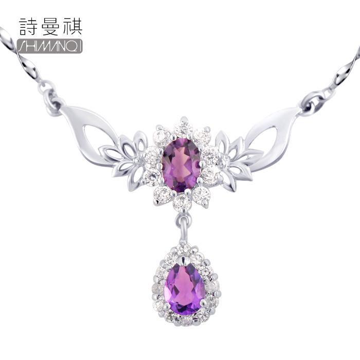 天然紫水晶项链 925纯银项链 女 纯银首饰正品 套链链排 诗曼祺