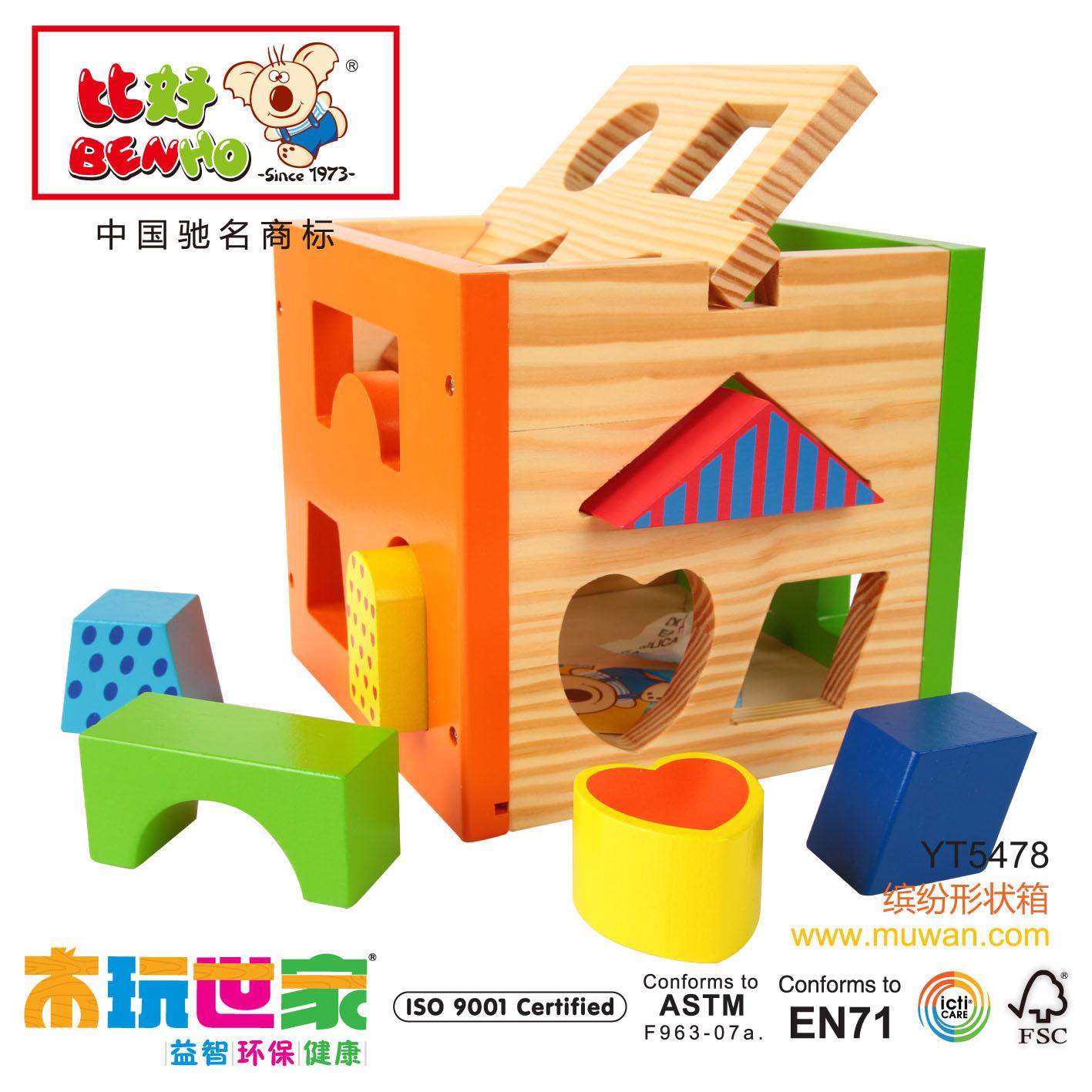 Home Made Montessori Toys -