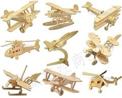 飞机拼装模型 木质仿真3d立体拼图 儿童益智智力玩具木制拼板