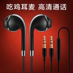 电脑耳机入耳式2米电竞语音吃鸡CF游戏耳麦带麦克风BAYASOLO V20