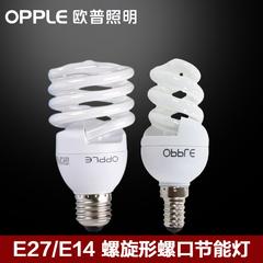 欧普照明三基色节能灯E27大螺口节能灯管E14小螺口光源7W螺旋灯泡