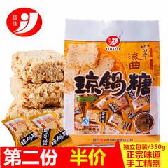 益佳陕西地方特产琼锅糖富平流曲350g白芝麻麦芽糖手工零食