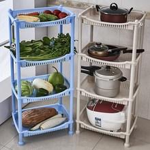 厨房用品用具小百货多功能储物架水果蔬菜置物架落地收纳物架锅具