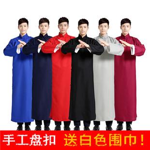 相声服装大褂快板服民国服装长衫五四青年学生装男士长袍马褂教书