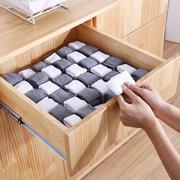 抽屉收纳分隔板自由组合收纳格子蜂窝化妆柜台分类隔板桌面收纳盒