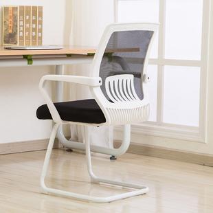 电脑椅家用网椅弓形职员椅升降椅转椅现代简约靠背椅办公椅子