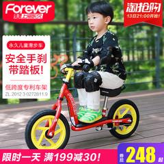 永久儿童平衡车无脚踏1-3-6岁宝宝滑行学步车小孩玩具溜溜滑步车