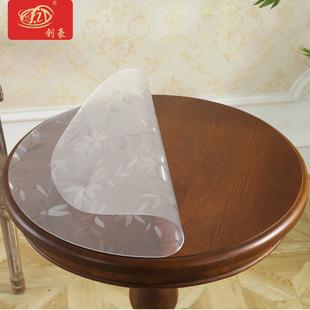 圆桌桌布透明桌垫塑料餐桌布台布pvc防水桌面保护膜水晶垫圆桌布