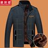 爸爸秋冬季外套中年男装夹克冬装加绒加厚40中老年人50岁老爸衣服