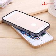 苹果SE手机壳边框 iPhone5 5s手机套土豪金硅胶套超薄防摔外壳潮